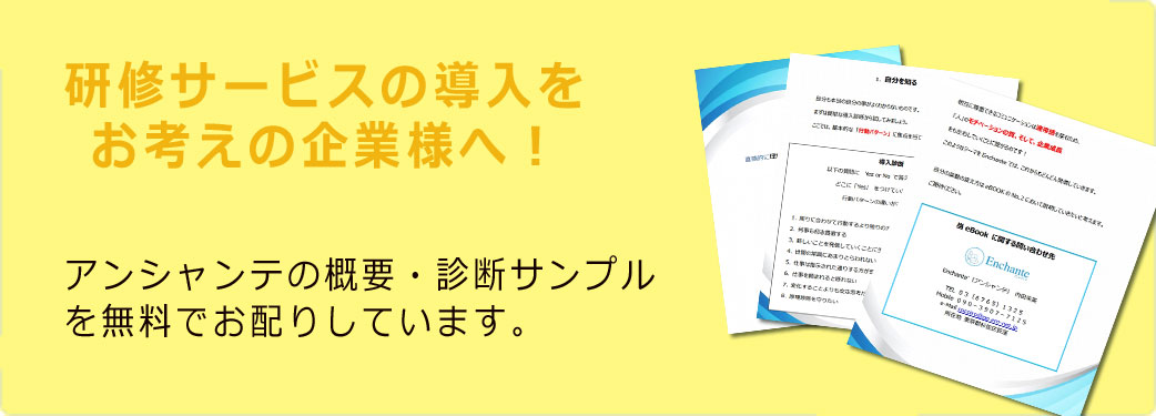 banner_ebook1-2