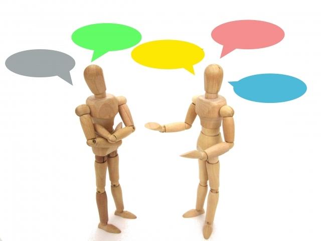 ビジネスにおいて重要なコミュニケーション術